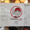 Kanadaya London